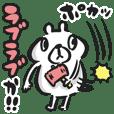 (Japanese)Tukkomi of a Polar bear