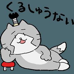 Falcom vol.25-YURU-Michey5