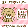 toy toy toy poodle cute sticker