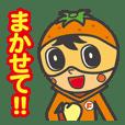Fruit Warrior Orange Man sticker