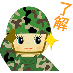 Self-Defense Forces QP