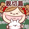 moka Sticker(tw)