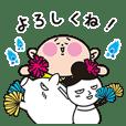 ガポタとほしょうさん (四国ガスグループ)