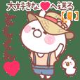 LOVE TOSHIKUN8