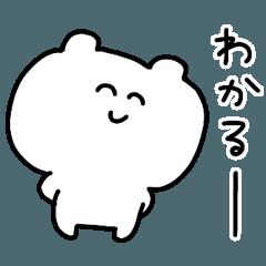 Otaku bear sticker