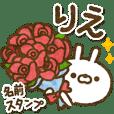 [Rie] Name sticker of carrot rabbit
