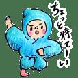Yutori Ninja