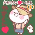 LOVE YASUKUN8