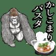 Gorilla gorilla gorilla / Puns