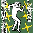 Cat Sticker Shiori !