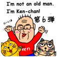 I'm not an old man. I'm Ken-chan! ver.6