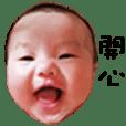 XIN YU baby daily