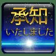 BIGBANG SPACE2