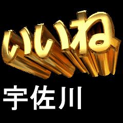 動畫!黃金【古尾谷】j