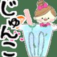 マフィの梅雨&夏メッセージ♪じゅんこ