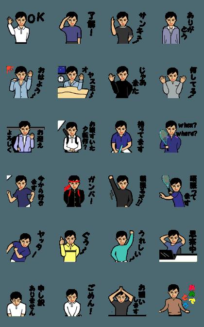 LINE Creators' Stickers - T-kun's animated stamp Example