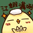 Kimi's Chicken