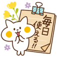 Nyanko sticker[Can use everyday!2]