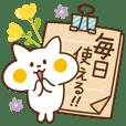 にゃんこスタンプ【毎日使える!2】