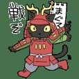 black cat samurai 2