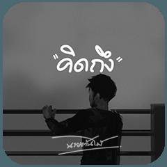 by Naytonmai