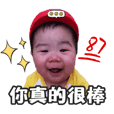 HanHanmama_20190524143942
