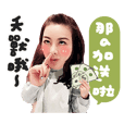 Siou-huei,sticker