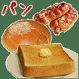 Bread is pan.