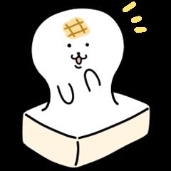 สติ๊กเกอร์ไลน์ Mochii stamp