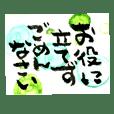 tsukishiro_20190522183957