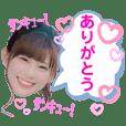 Okadachan STAMP1