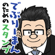 Fat Office Worker(MAN)
