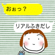 Speech bubble BOB GIRL