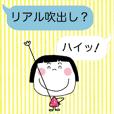 Speech bubble Patzun BOB GIRL