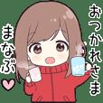 Send to manabu - jersey chan