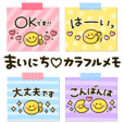 kawaii memo smile mix