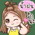 "Name ""Namfon"" V4 by Teenoi."