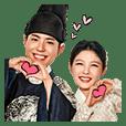 รักเราพระจันทร์เต็มใจ: พัคโบกอม คิมยูจอง