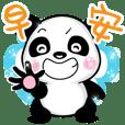 小熊貓的日常動態