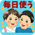 Shouwa child Kansai dialect use everyday
