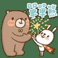 單單熊1:很開心認識你