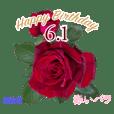 6月誕生日の友達に誕生花でHappy Birthday