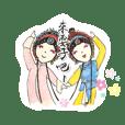 崑曲經典-牡丹亭