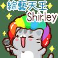 """Lokal king -""""Shirley"""""""