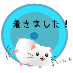 Hamster stickers Vol.5