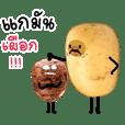 Mon Chop Phueak