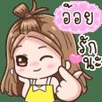 """Name """"Aoi"""" V.4 by Teenoi."""