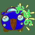 Chikkoi illustration
