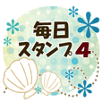 Adult daily Sticker4