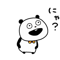 Fuzake Panda ANIMATION